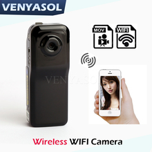 VENYASOL MD81S Wireless WiFi Mini Spied Camera IP Network Camcorder Espia Hidden Security Action Video Portable Cam Micro VCR
