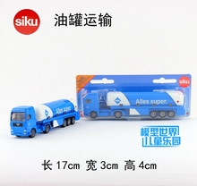 Gift 17cm 1:64 SIKU 1626 oil tanker transportation alles super car plastic model collection game boy children toy