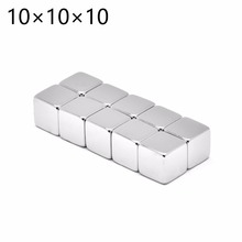 10pcs N35 10*10*10 Super Strong Block Cube 10mm x 10mm x 10mm Rare Earth Neodymium Magnet Free Shipping