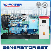 standby power 40kw/50kva diesel generator with brushless alternator base