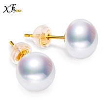 XF800 18K Gold Pearl Earrings Pearl Jewelry Natural Freshwater Au 750 Yellow Gold Stud Earrings Wedding Party Gifte E242-1(China)