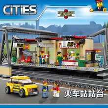 City Series City Town Train Station Model Train Toys Boys Building Brick Education Gift Same 60050