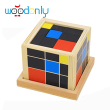 Wooden Toys for Children Trinomial Cube Magic Kids Toys Math Learning Creative Montessori Educational Toy Boy Girl Birthday Gift