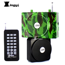 Camouflage 38W Wireless Remote Control Outdoor Quail Hunting Decoy Bird Caller Sound MP3 Player Trap Hunt Device & Extra Speaker