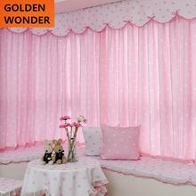 Hot sale pink curtain Mediterranean style curtains for bay window sheer curtains room divider home decor(China)