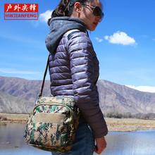 2016 New fashion unisex bag casual portable bag high quality camouflage messenger bag C09123 free shipping
