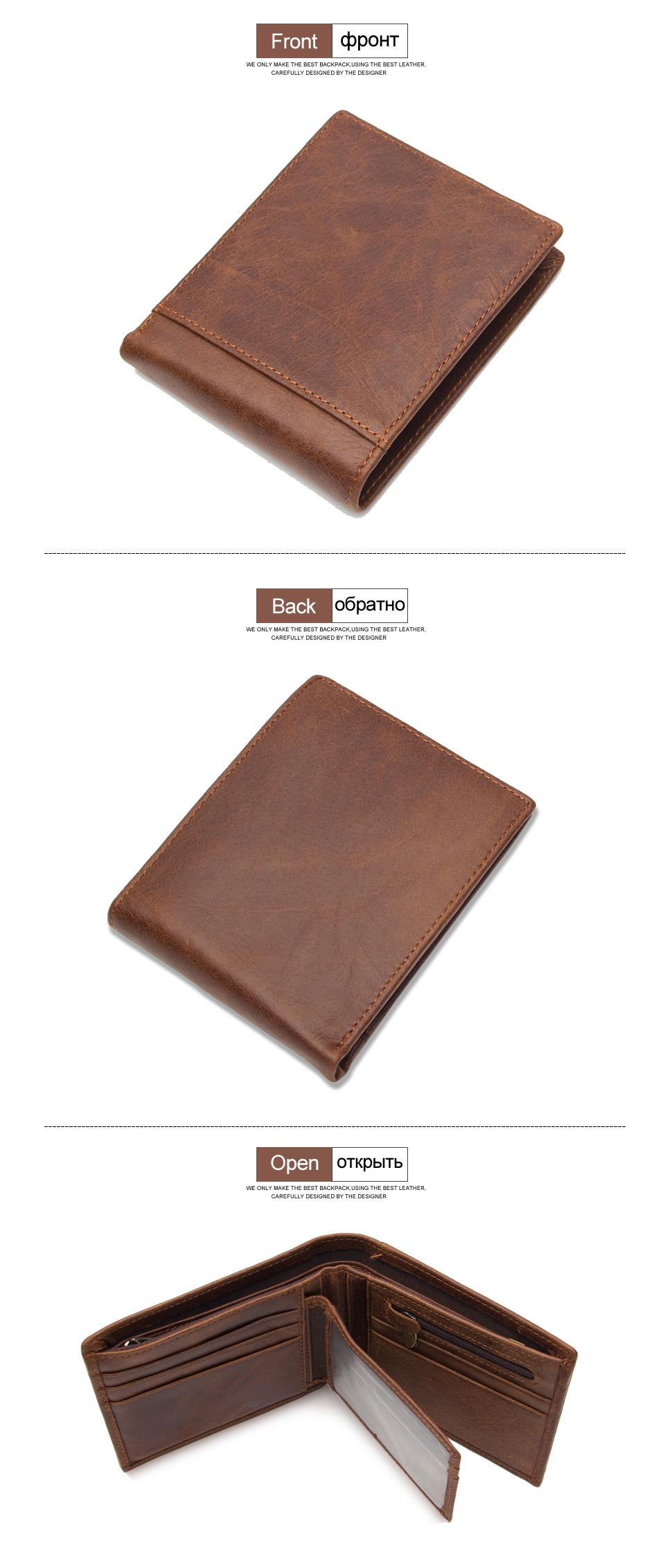5 wallet men coin pocket