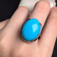 15*20mm 9.8ct gold 3.77g up class 18k gold fine jewelry blue natural US turquoise ring for women(China)