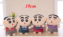23cm Stuffed Plush Crayon Shin-chan Doll / Handmade Mini Cartoon Figure Soft Toys for Kids Baby Girls Wedding Decorate Game Doll