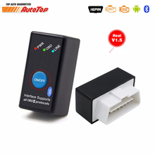 High Quality OBD2 OBD EML 327 V1.5 Bluetooth Adapter V 1.5 Auto Diagnostic Scanner for Android/ PC Automotive Scanner EML327