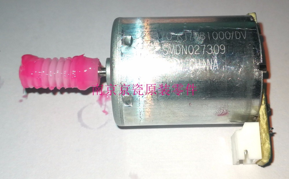 New Original Kyocera 302RV94180 DC MOTOR ASSY for:P2235 P2040 M2135 M2635 M2735 M2040 M2540 M2640<br>