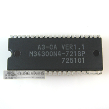 Tv machine cpu chip m34300n4-721sp microprocessor ic(China)