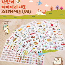 6 Pcs/Set Creative Cute Cat PVC Sticker for DIY Scrapbooking Diary Phone Sticker Products Design Paster Kawaii Stationary