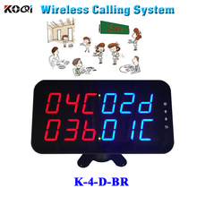 Ycall Restaurant order device high quality new touch screen restaurant calling system monitor K-4-D-BR(China)