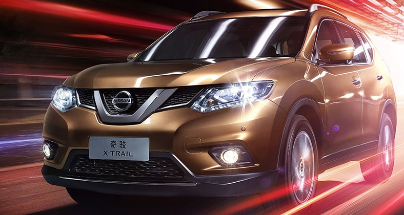For Nissan X-Trail XTrail Rogue 2014.2015.2016.2017 Rear Trunk Security Shield Cargo Cover High Quality Car Trunk Shade Security