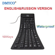 Russian USB Wired Soft Flexible Silicone Gaming Keyboard Waterproof Foldable 109 Keys teclado Gamer keyboard for PC Laptop table