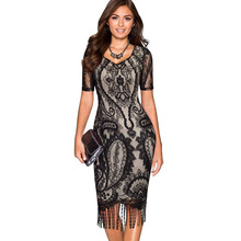 Elegant Womens Evening Party Short Sleeve Lace Pattern Tassel Hem Stretchy Sheath Bodycon Fringe Dresses Plus Size(China)