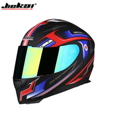 Buy Jiekai 313 Motorcycle full face winter Warm Helmet scraf Moto Scooter Electric motorbike Helmet colorful visor Helmets for $40.54 in AliExpress store