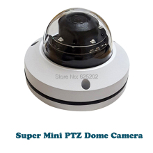 2inch 1080P 3X Auto Focus Zoom Super Mini PTZ Dome Camera