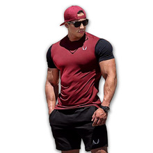 Stylish Men T Shirt raglan Streetwear Cotton Fitness Summer One Piece Slim Fit t-shirt Cheap Clothing for Male Fashion