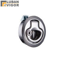 Factory outlets,MS739 Round handle cabinet lock, MS739-2 panel lock With key,Electric cabinet door lock,Industrial cabinet lock(China)