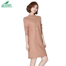 OKXGNZ Korea 2017 spring new fashion Big yards Women elegant temperament Pure color Sweater dress Long sleeve High collar dress(China)
