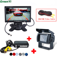 "3In1 DC12-24V Car Reversing Kit 7"" LCD Monitor IR Backup Cameras For Van/Truck Car Parking Sensor Reversing Radar System"