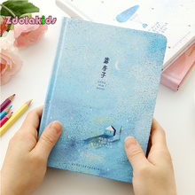 Beautiful Color Pages Notebook Little Blue House Diary Book Korea Stationery School Supplies(China)