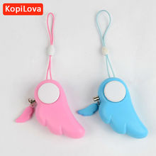 KopiLova 10pcs Personal Alarm Women Anti-rob Bell Portable Guard Safety Alarm 90dB Self-protection Alarm Free Shipping(China)