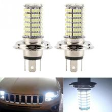 DC 12V H4 3528 1210 SMD 120 LED Fog Lamp Car Auto Lighthouse Light Source Car Headlight Parking Lamp Bulb