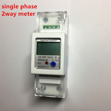 DIN rail LCD display solar power meter bi directional 2 way meter 2P energy meter power max current 65A(China)