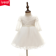 IYEAL 1 Year Girl Baby Birthday Dresses 2017 Baby Girl Party Christening Dress for Baptism Infant Newborn Babies Clothes 0-2Y(China)