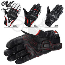 Genuine leather motorcycle glove breathable outdoor sport gloves bicycle fall protection bike motocross ATV Off-road moto parts(China)