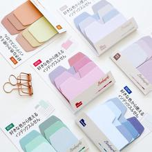 Colorful Simple Gradient Color Self-Adhesive N Times Indexes Memo Pad Sticky Notes Post It Bookmark School Office Supply(China)