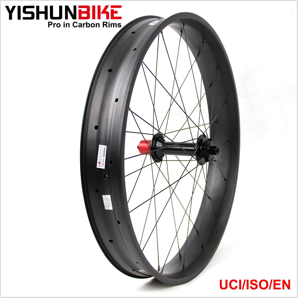 FAT26-85s Carbon Wheel (3)