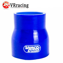 "VR RACING - BLUE 2""-2.5"" 51mm-64mm SILICONE HOSE STRAIGHT REDUCER JOINER COUPLING VR-SH02025(China)"