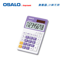 OSALO OS-280VC Pocket Mini Calculator Colorful Handheld Calculating Solar Power Ultra-thin Student Stationery Exam Calculadora
