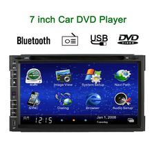 7'' Universal Double 2 Din Car DVD player GPS Navigation in Dash Car Autoradio Video/Mutimedia Player UI BT Radio Entertainment