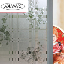 60cm wide 3D without glue electrostatic translucent glass film window stickers bathroom opaque sliding door Peony flower
