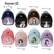Suyuer Brand Bag 2017 Women Korean Style Ladies Backpack Fashion Preppy Style Rivet Schoolbag Beauty Pattern Shoulder BagSatchel