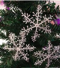 30cm Large size Xmas Christmas Tree Decorations White Snowflakes Plastic Artificial Snow Christmas Decorations for Home Navidad(China)