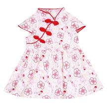 Adorable Toddler Kids Cheongsam Baby Girls Chinese Dress Summer Printed Clothes Outfits 6M-4Y