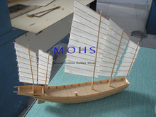 Free shipping Assembly Model kits Classical wooden 1/80 Large junk wooden scale model building assembly wood model kit