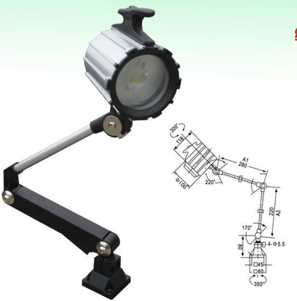 400mm+400mm arm machina lamp