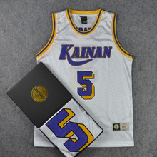 SLAM DUNK Cosplay Costume Kainan School No. 5 Takasago School Basketball Team Uniform Jersey Tops Shirt Men Sports Wear Uniform