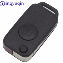 jingyuqin 1 Button Replacement Flip Folding Key Shell Case Cover Fob Benz Mercedes 1984-2004 Uncut Blade