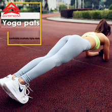 Buy Syprem High Waist Soild Leggings Gym Athletic Leggings Sexy Grey Fitness Yoga Pants Running Tights Women Workout Clothes,WY0390 for $16.29 in AliExpress store