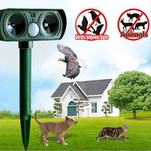 2017 Animals Repellent Pest Solar Power Ultra Sonic Scare 25kHz Cat Dog Repellent Scarer Outdoor Garden Pest Control(China)