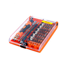 45 in 1 Multifunction Srewdriver Set Multitool Torx Screw Driver Kit Repairing For Iphone Laptop Tablet Watch Box Tools