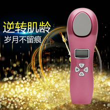 Portable Skin Beauty Products Instrument Hot and Cold Beauty Salon Equipment machine ultrasonic vibration Metabolism treatment